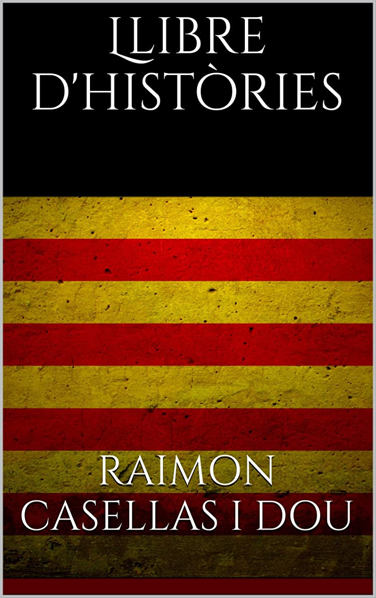 警官壮大などんよりしたLlibre d'històries (Catalan Edition)