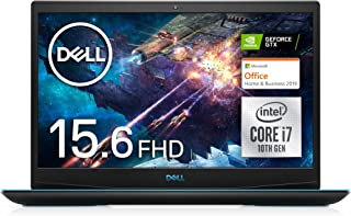 【MS Office Home&Business付き】Dell ゲーミングノートパソコン Dell G3 15 3500 ブラック Win10/15.6FHD/Core i7-10750H/8GB/512GB SSD/GTX1650 NG375A-ANHBB