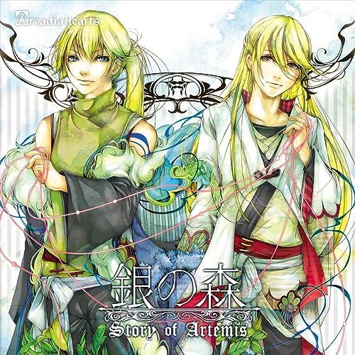 銀の森 -Story of Artemis-