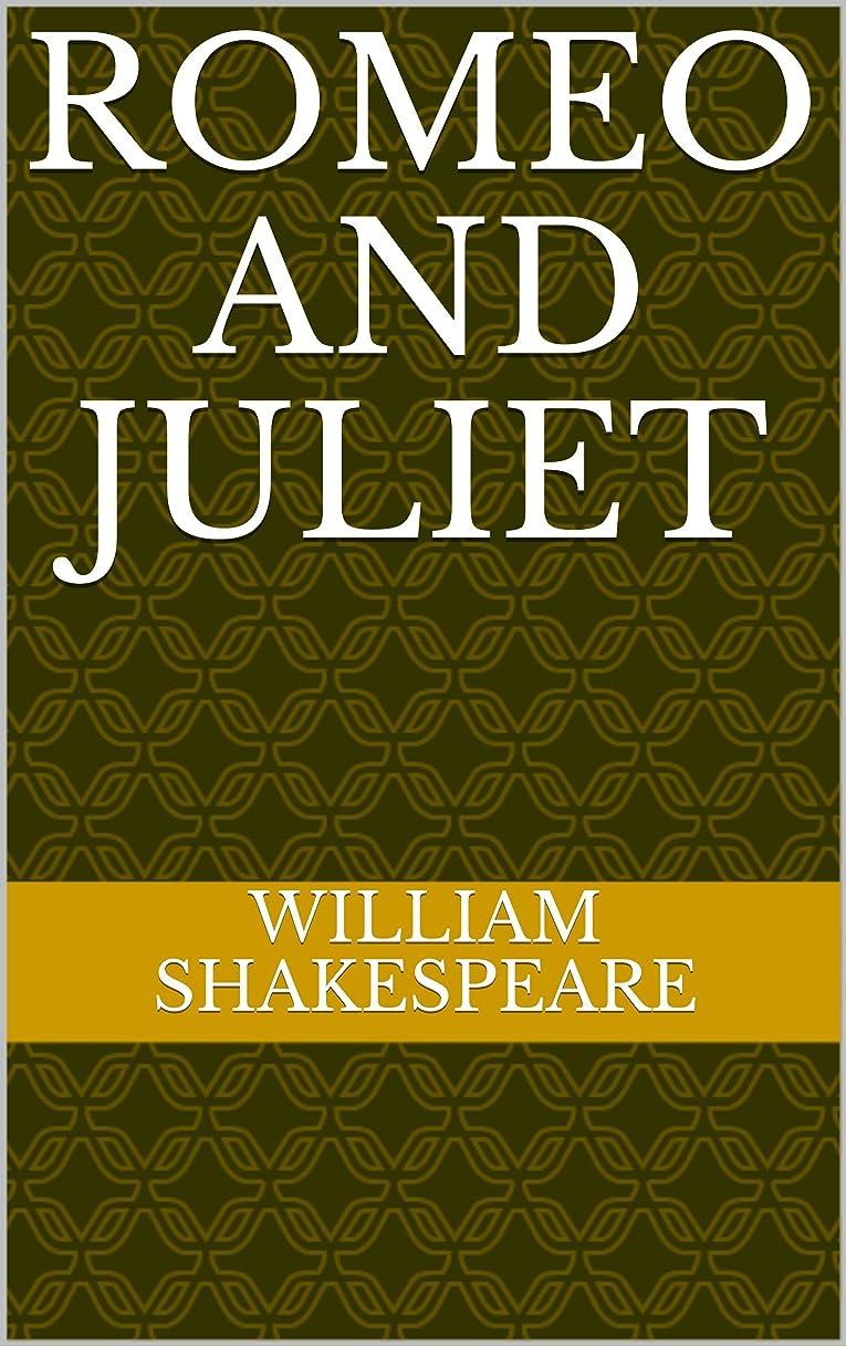 爆発物バルーントイレRomeo and Juliet  (English Edition)