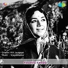 Kesarina Kamala (Original Motion Picture Soundtrack)