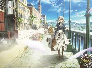 ヴァイオレット・エヴァーガーデン1 [DVD]