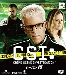 CSI:科学捜査班 コンパクト DVD-BOX シーズン15