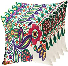 Panache Exports Cushion Covers Printed, Multi-Colour, 45 cm x 45 cm, PECUSCVR42, Pack of 5
