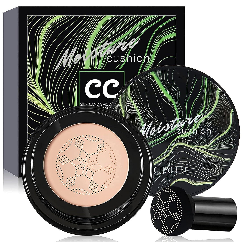 Gorgeous Firstfly Mushroom Air Max 49% OFF Cushion CC Moisturizing Ma Concealer Cream