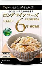 やわらか玄米炊き込みご飯(50袋パック)