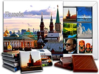 DA CHOCOLATE Candy Souvenir RUSSIA Chocolate Gift Set 5x5in 1 box (Church Prime 2) (0176)
