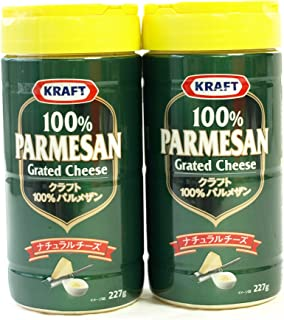 #584810 クラフト KRAFT 100%パルメザンナチュラルチーズ 227g×2個セット