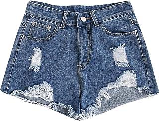 شلوار جین تابستانی زنانه SweatyRocks شلوار جین ساق پا خام فرش خورده