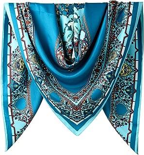 Best square scarf cotton Reviews