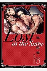 黒い屈辱 第6話 (ビズビズコミックス) Kindle版