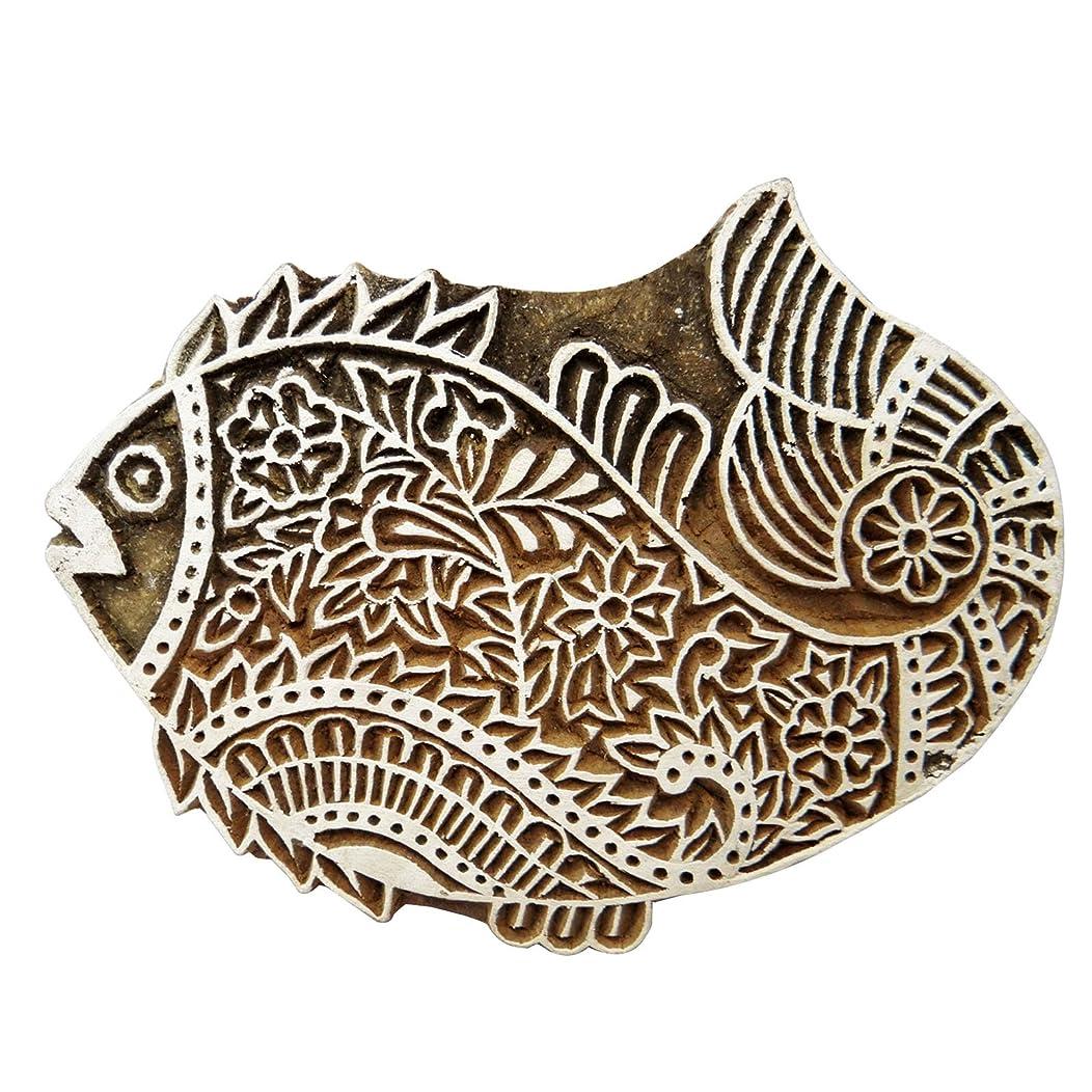 Handmade Wooden Block Textile Printing On Fabric Stamp Fish Design Fine Art