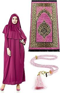Muslim Dresses for Women, One-Piece Long Sleeve Islamic Prayer Dress & Prayer Rug & Beads, Islamic Set