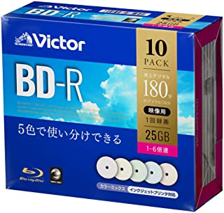 ビクター(Victor) 1回録画用 BD-R VBR130RPX10J1 (片面1層/1-6倍速/10枚) カラーMIX
