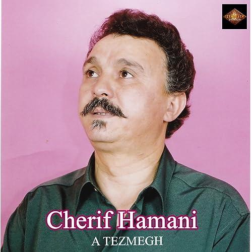 CHERIF HAMANI GRATUIT TÉLÉCHARGER