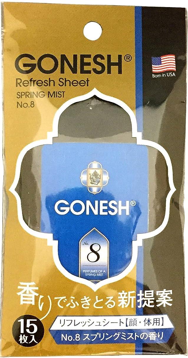 反映するショートカットピークGONESH(ガーネッシュ) GONESH リフレッシュシート(顔?体用) NO.8 15枚入 110mm×20mm×200mm