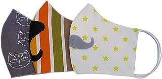 Boys Face Mask made of cotton fabric by handmade - pack of 3 masks كمامات قماشيه من القطن للأطفال