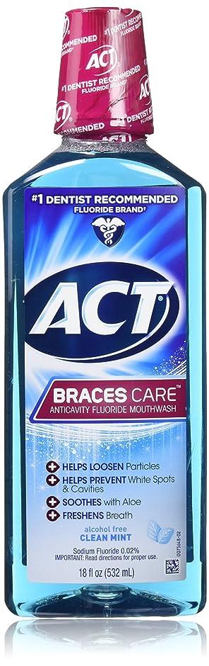 実施するシソーラス対ACT Braces Care Ant-Cavity Fluoride Mouthwash, Clean Mint, 18 Ounce by ACT