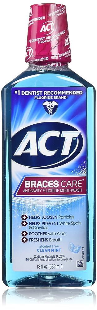 トムオードリース幻滅する崩壊ACT Braces Care Ant-Cavity Fluoride Mouthwash, Clean Mint, 18 Ounce by ACT