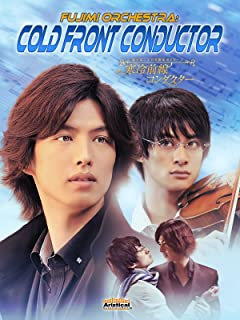 Fujimi Orchestra: Cold Front Conductor (English Subtitled)