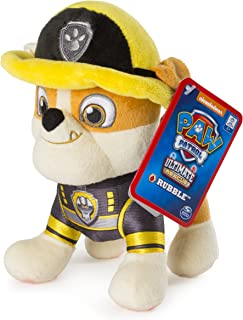 """PAW Patrol – 8"""" Ultimate Rescue Rubble Plush, for Ages 3 and Up"""
