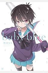 baby blue 黒田bbイラストコレクション (まんがタイムKRコミックス) Kindle版