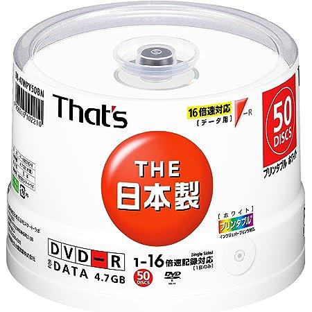 太陽誘電製 That's DVD-Rデータ用 16倍速4.7GB プリンタブル スピンドルケース50枚入 DR-47WPY50BN