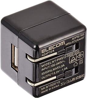 エレコム スマートフォン用AC充電器/CUBE/1A/USB1P/ブラック