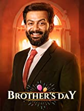 Brother's Day (Malayalam)