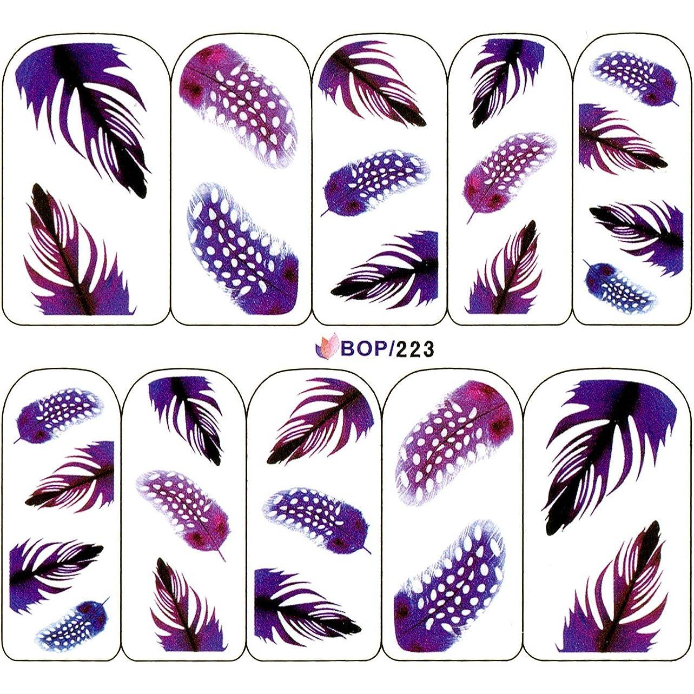 遺伝的派手に沿ってウォーターネイルシール 羽 フェザー 選べる4種類 極薄?重ね貼りOK (Z04)