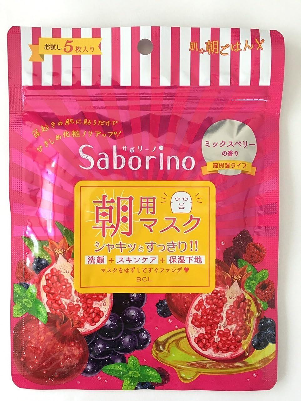 特許フォアマン信じるBCL サボリーノ目ざまシート 完熟果実の高保湿タイプ 5枚