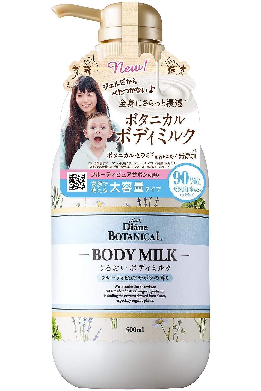 Moist Diane セール価格 Botanical Moisturizing Body A Fruity Milk Savon Pure 日本メーカー新品