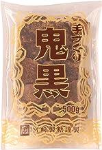 宮崎製糖 鬼黒 500g