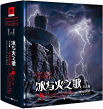 A Song of Ice and Fire - A Storm of Swords (Chinese Edition)