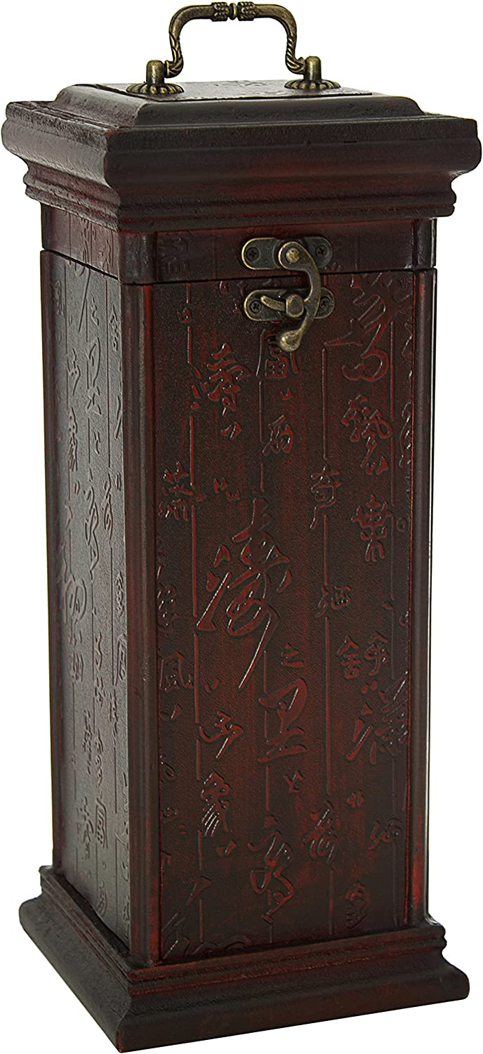 Oriental Furniture 15-Inch Ming Square Calligraphy Oriental Wine Box, One Bottle