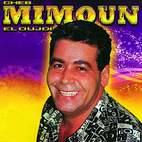 MP3 EL KBIRA TÉLÉCHARGER MIMOUN OUJDI SADMA