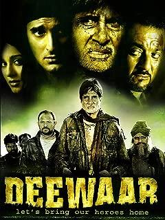 Best pakistani hindi picture Reviews