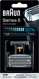 Braun 51S Series 5 Electric Shaver Replacement Foil and Cassette Cartridge - Silver