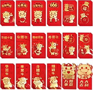 126 Pcs Asian Red Envelopes Chinese Hong Bao Lucky Money Envelopes Red Packet Lai See Packet Cash Envelopes Red Pockets fo...