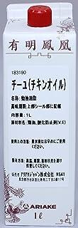 アリアケ 鶏油(ヂーユ) 1ℓ