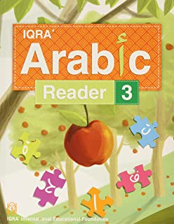 IQRA' Arabic Reader Textbook Level 3 (New Edition)