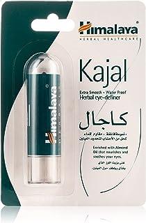 Himalaya Herbals Kajal, Black, 2.7g