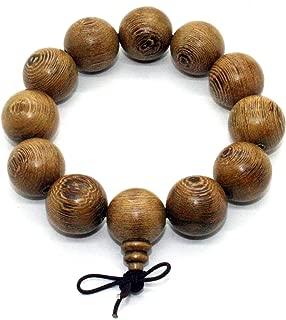 Small/Unique/Gift Items Jichimu Wood Light Brown Beads Hand Rosary Praying Bracelet Aws228