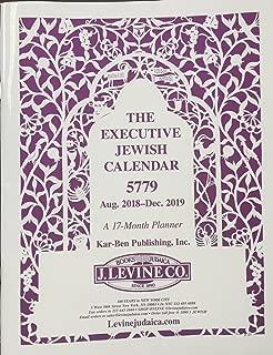 The Executive J Levine Jewish Calendar 5779 August 2018-December 2019 - A 17 Month Planner