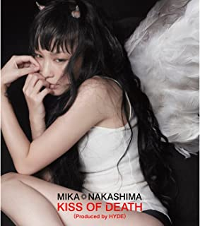Best kiss of death mika nakashima Reviews