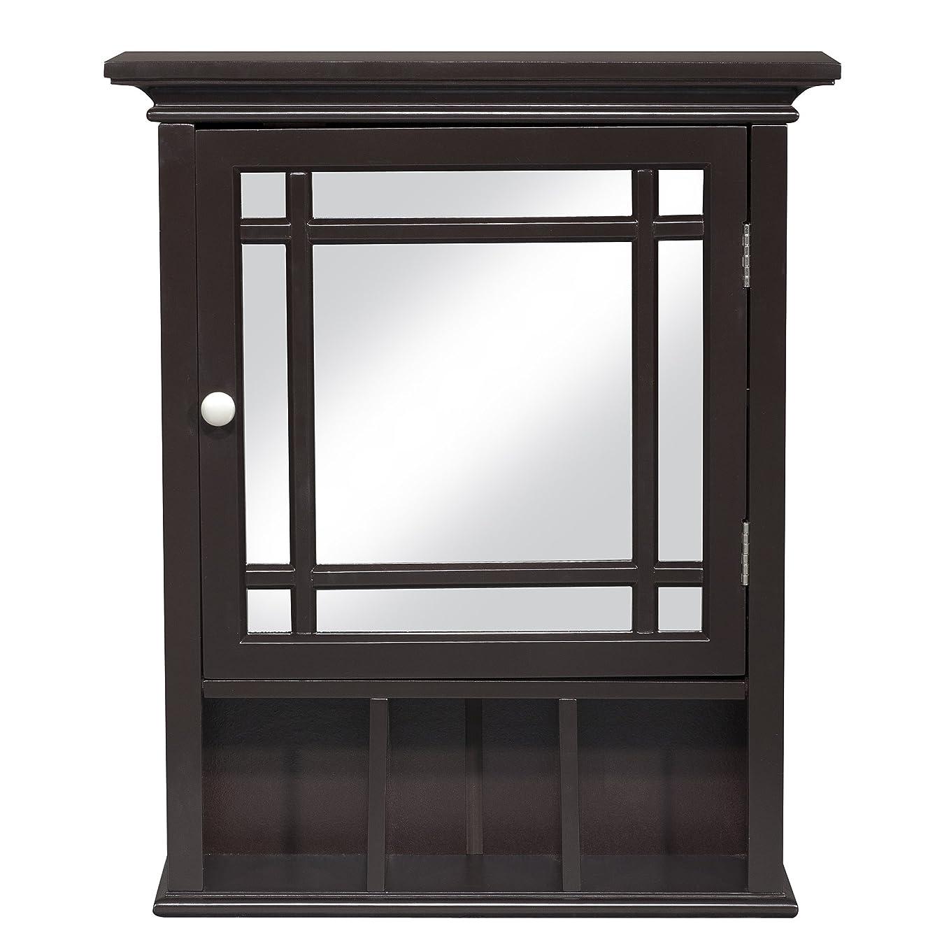 Elegant Home Fashion Neal Medicine Cabinet