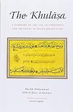 The Khulasa: Summary of Imam Abu Isa al-Tirmidhi's Ash-Shamail al-Muhammadiyya