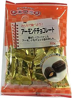 ジェーシーシー お買得気分アーモンドチョコレート 52g×12個
