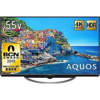 シャープ 液晶 テレビ 4K Android TV HDR対応 回転式スタンド AQUOS 55V型 4T-C55AJ1