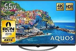 シャープ SHARP 液晶 テレビ 4K Android TV HDR対応 回転式スタンド AQUOS 55V型 4T-C55AJ1